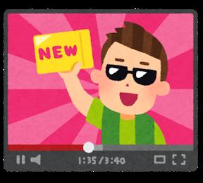 """<span class=""""title"""">【スタッフの○○】お勧めのYouTube動画</span>"""